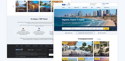 Сайт туроператора TED Travel