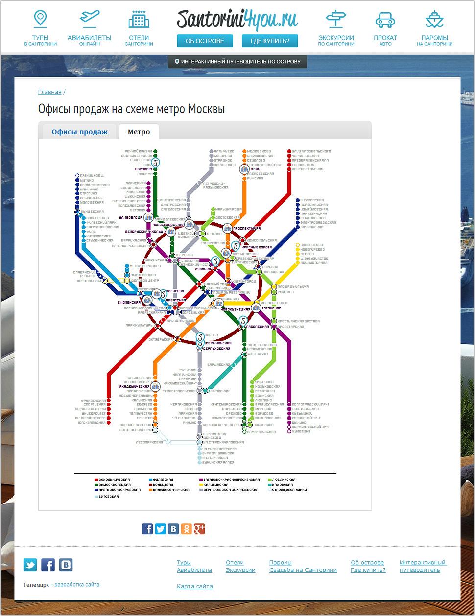 В планах правительства к году построить ещё 53 новые станции.