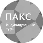 Проект для туроператора ПАКС