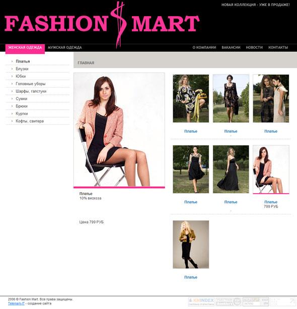 Интернет Каталоги Женской Одежды