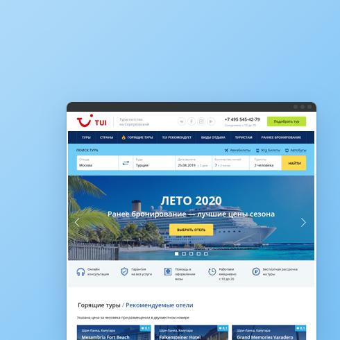 Разработка сайта для туристической компании «Купиполети»
